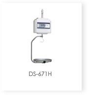 DS-671H