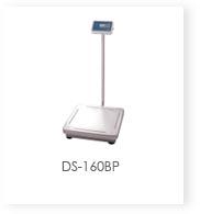 DS-160BP