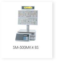 SM-500MK4 BS