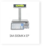 SM-500MK4 EP