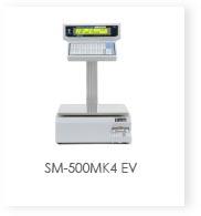 SM-500MK4 EV