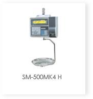 SM-500MK4 H