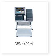 DPS-4600M